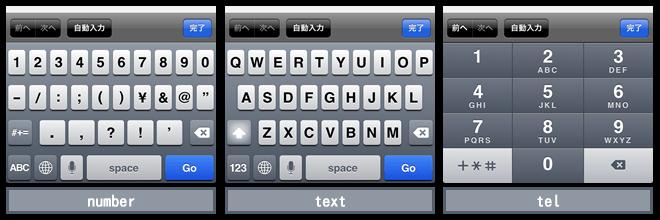 """先頭に0がなる可能性がある場合には、type=""""number"""" は使わずに type=""""text"""" を用いるか、もしくは type=""""tel"""" として数字のみを表示させるのも有効だと思います"""